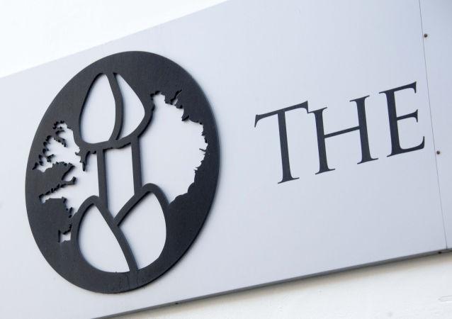 Islandské falologické muzeum