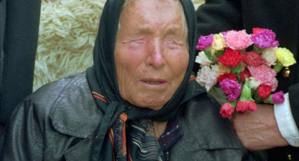 Vangelija Pandeva Dimitrova - Gušterova (Baba Vanga)