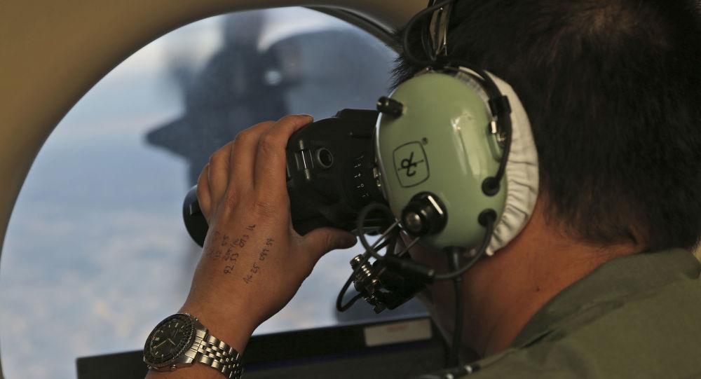 Pátrání po zmizelém MH370
