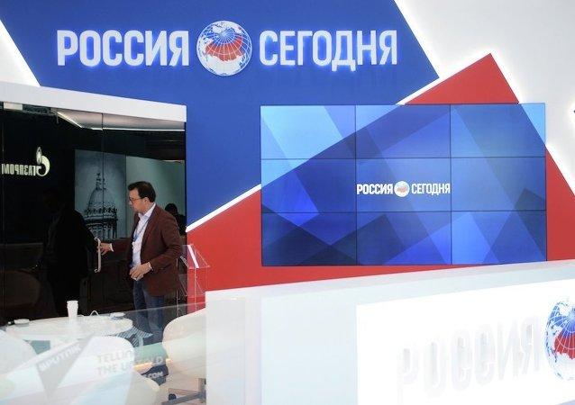Rossija segodňa (Rusko dnes)