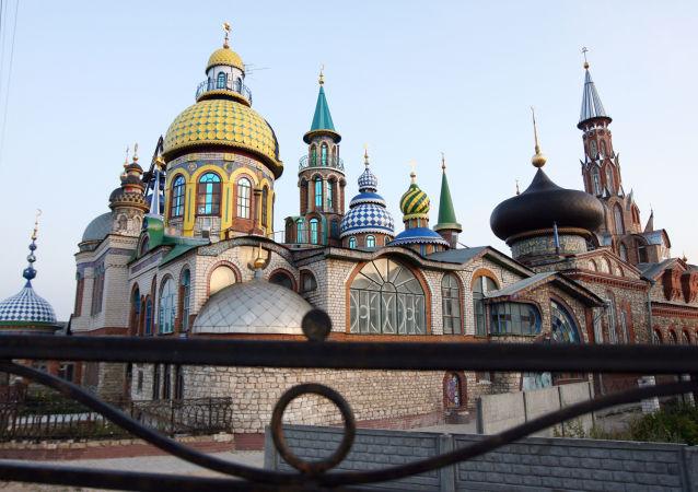 Chrám všech náboženství v Kazani