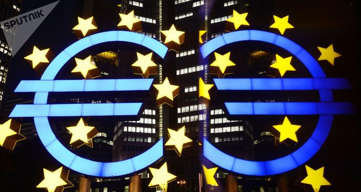 Centrální evropská banka ve Frankfurtu, logo