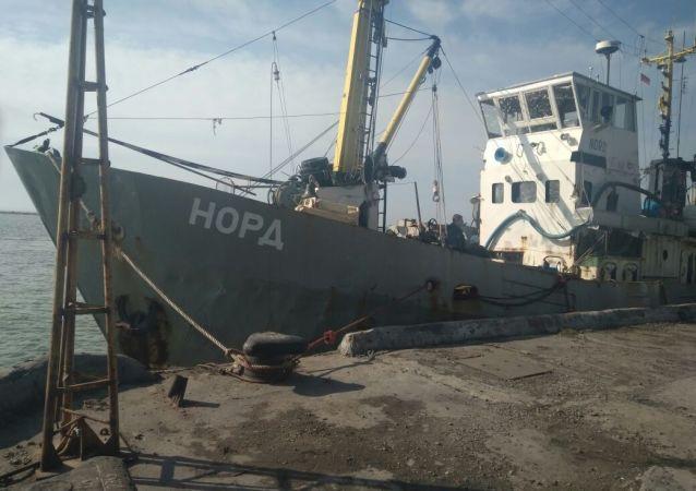 Rybářská loď Nord
