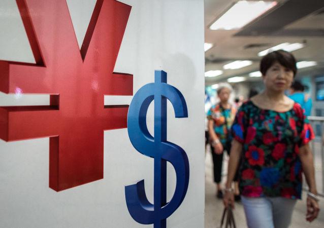 Směnárna v Číně