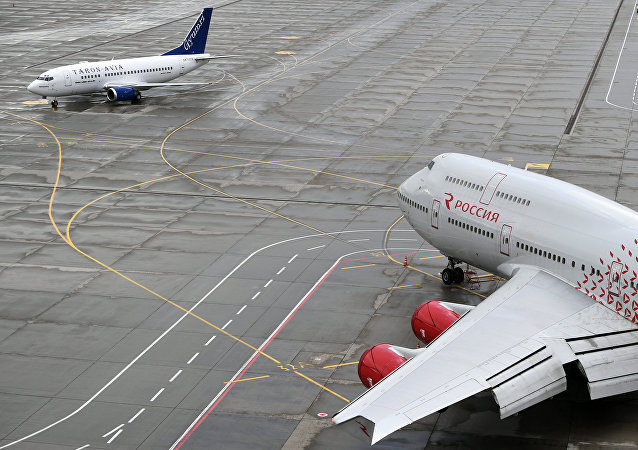 Letadlo společnosti Rossija