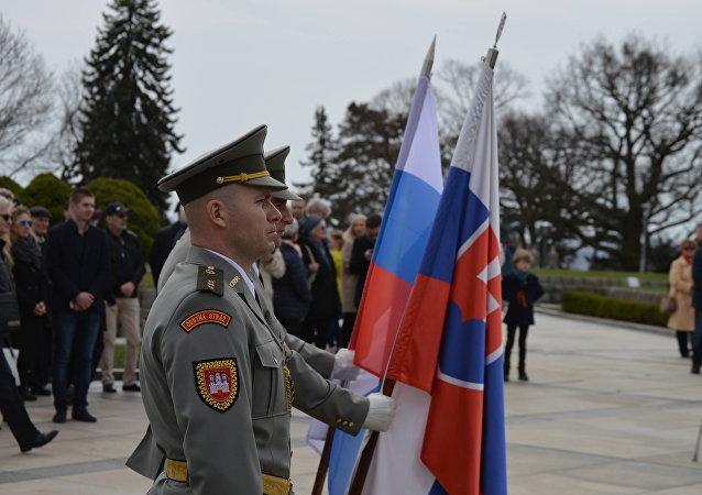 Slovenští vojáci na Slavíně