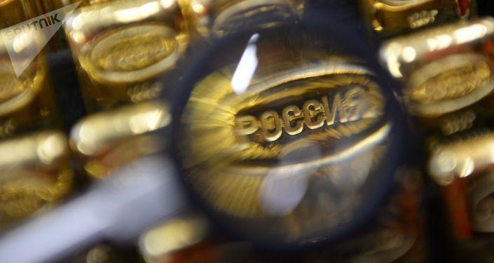 Zlaté cihly v Jekatěrinburgu