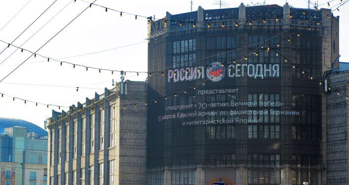Budova Rossia Segodnia v Moskvě