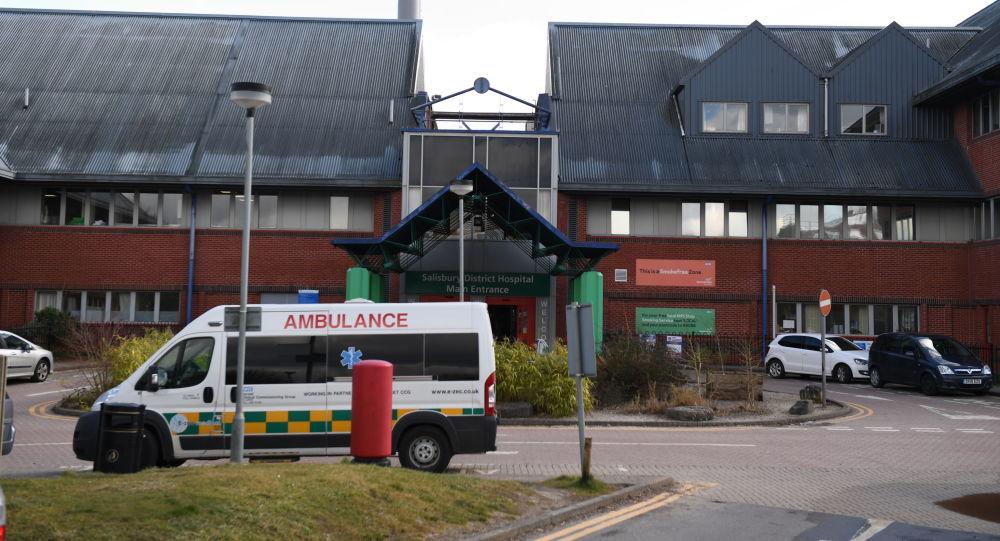 Salisbury, nemocnice