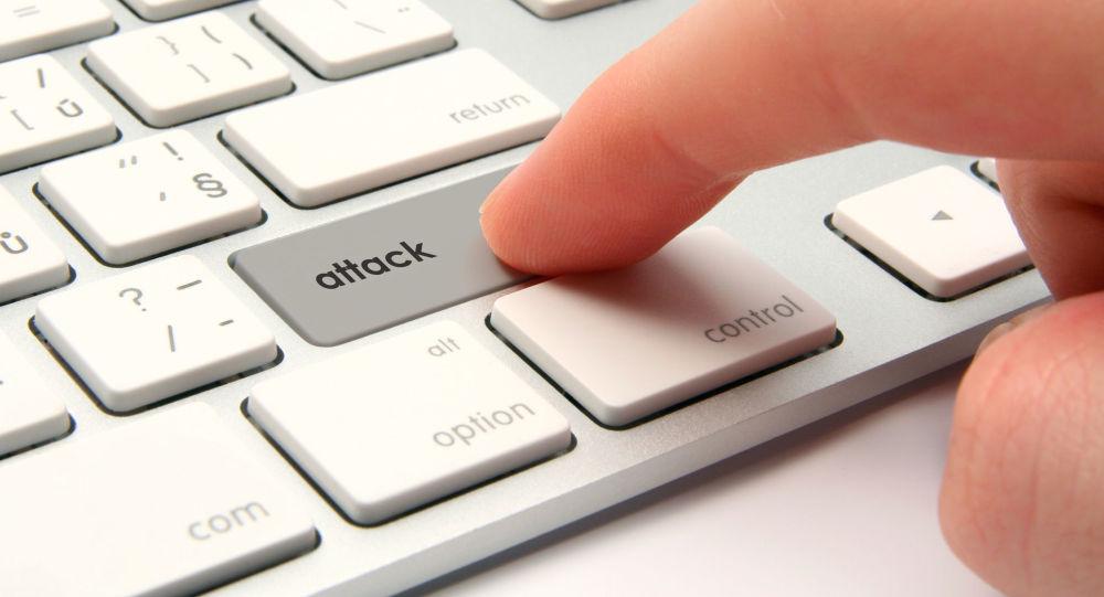 Tlačítko útoku na klávesnici