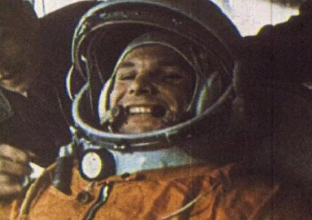 Mezinárodní den kosmonautiky