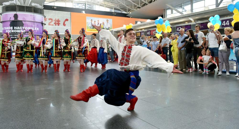 Ukrajinský lidový tanec