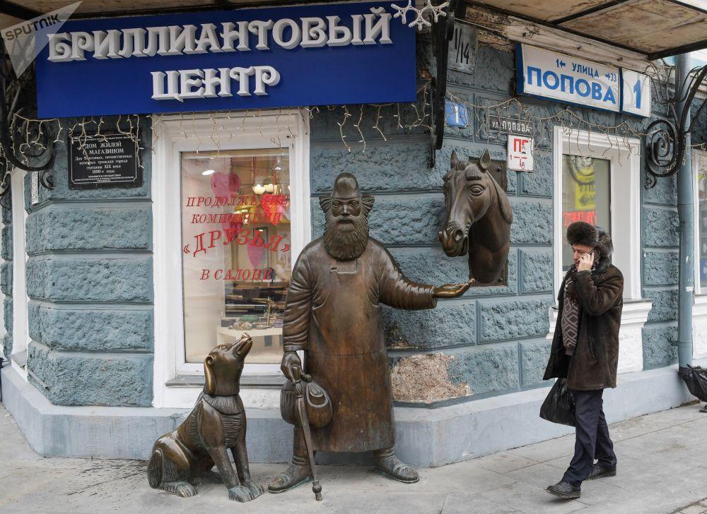 Hlavní město Uralu: slavný Jekatěrinburg