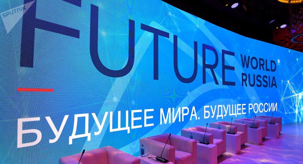 Jaltské ekonomické fórum 2018