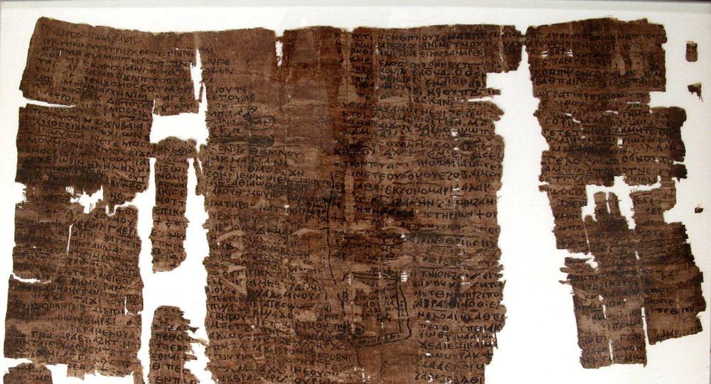 Egyptský papyrus ze 6. století objevený v roce 1934 poblíž pyramidy faraóna Senusreta