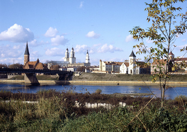 Kaunas, Litva