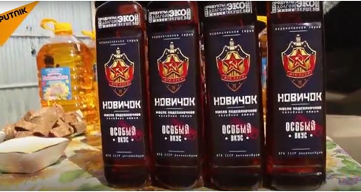 Organický agent: Slunečnicový olej Novičok jde do prodeje v ruských obchodech