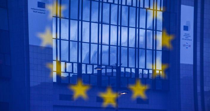 Ilustrační foto. Vlajka EU