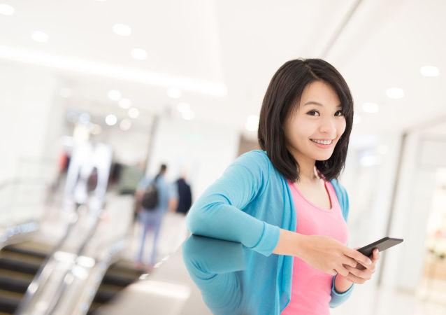 Číňanka se smartphonem