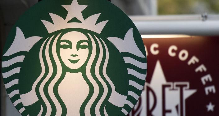 Logo kaváren Starbucks