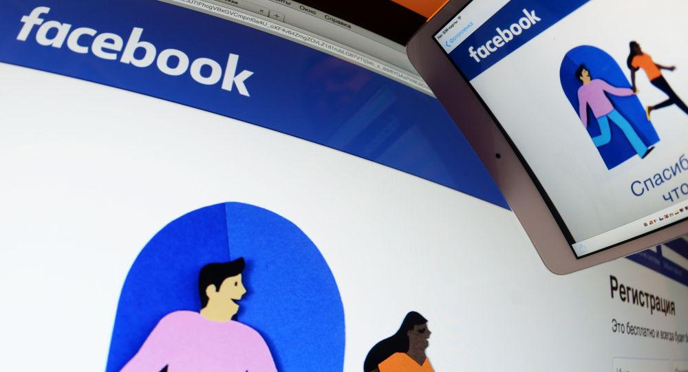 Stránka sociální sítě Facebook