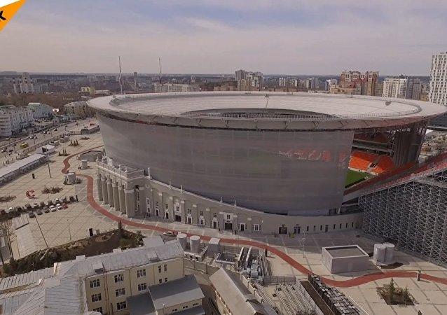 Stadion Jekaterinburg