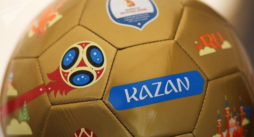 Míč v Kazani