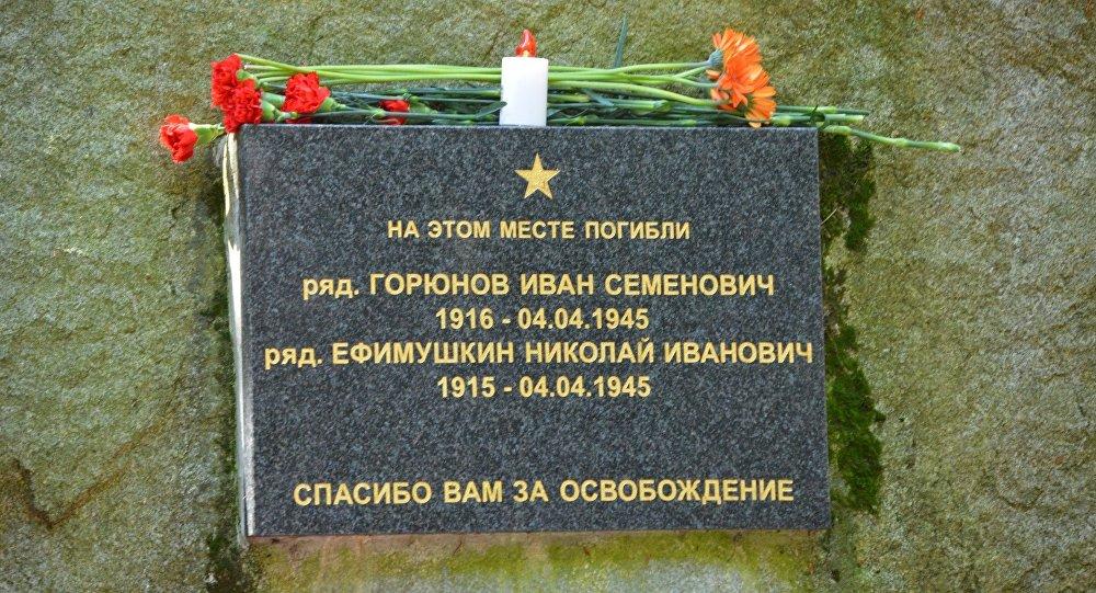 Vďační Bratislavčania spomínali na oslobodenie aj v lesoch nad Bratislavou