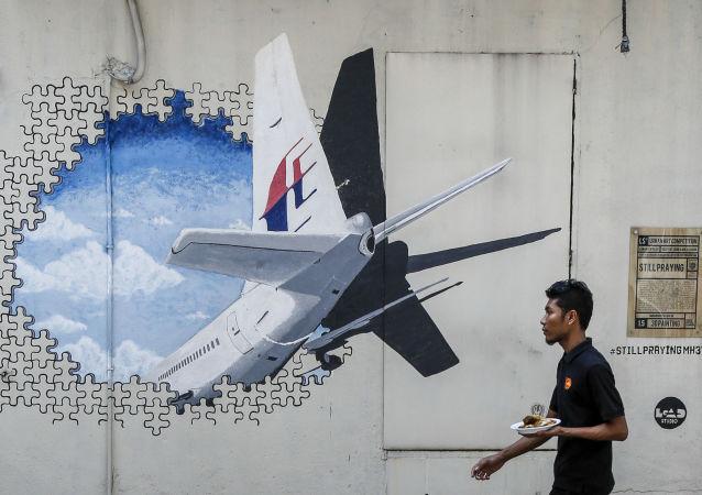 Graffiti s Boeingem MH370