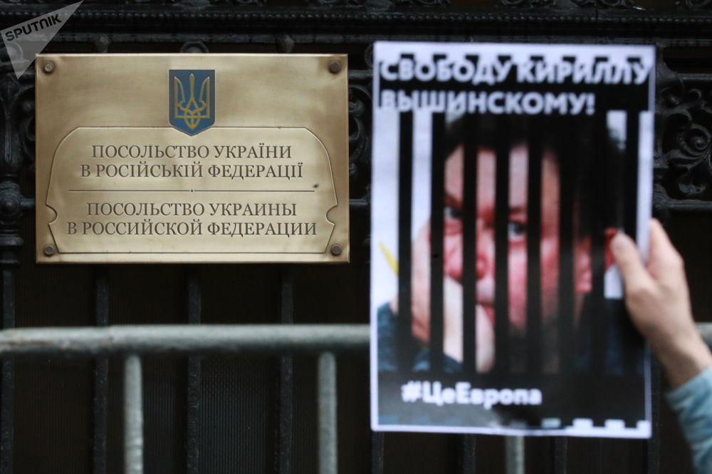 Akce na podporu novináře K. Vyšinského