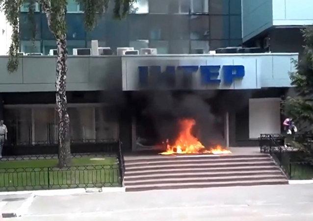 Novináři Ukrajina