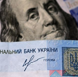 Ukrajinská hřivna a americký dolar