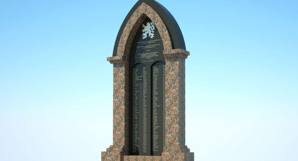 Projekt pomníku československým legionářům v Samaře