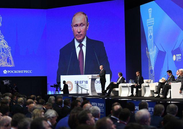 Ruský prezident Vladimir Putin během Petrohradského mezinárodního fóra