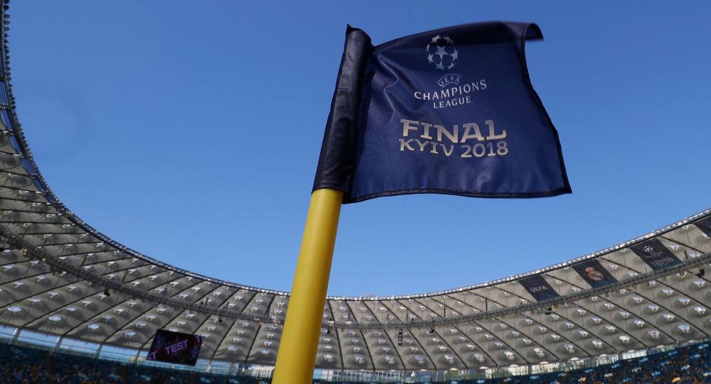 Stadion v Kyjevě