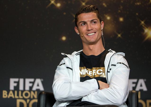 Cristiano Ronaldo. Ilustrační foto