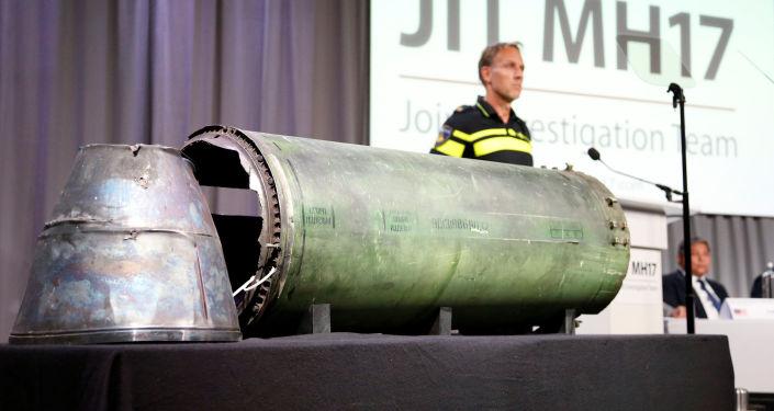 Pozůstatky rakety podle závěrů společné vyšetřovací skupiny