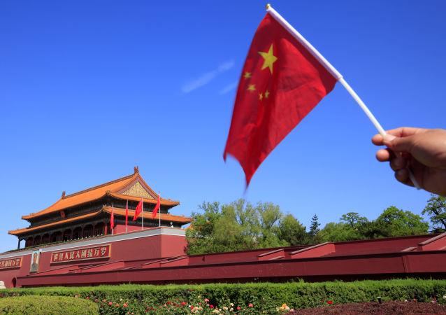 Peking. Čína