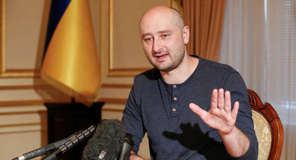 Ruský novinář Arkadij Babčenko v Kyjevě
