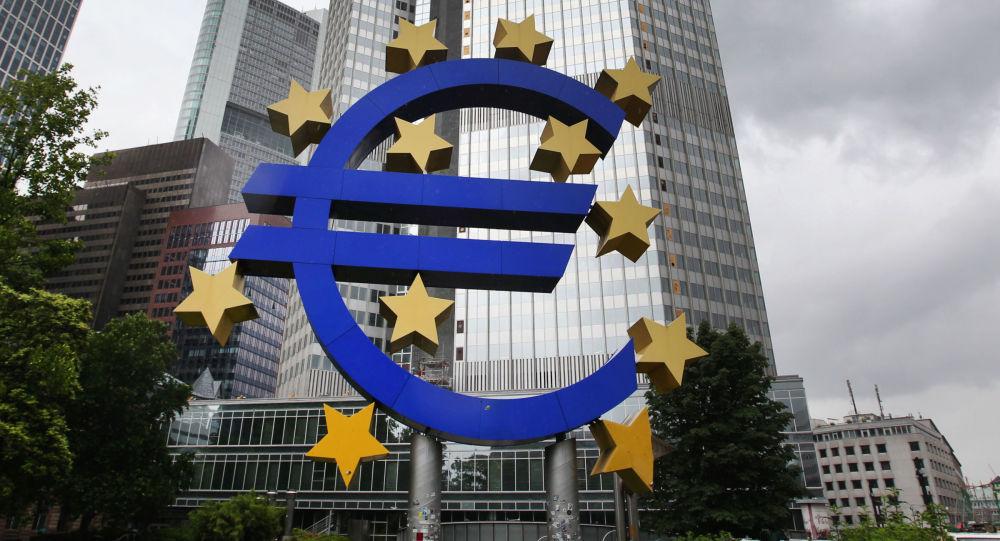 Eurotower – budova ECB ve Frankfurtu nad Mohanem