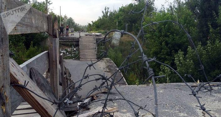 Kontrolní stanoviště Stanycja Luhanska