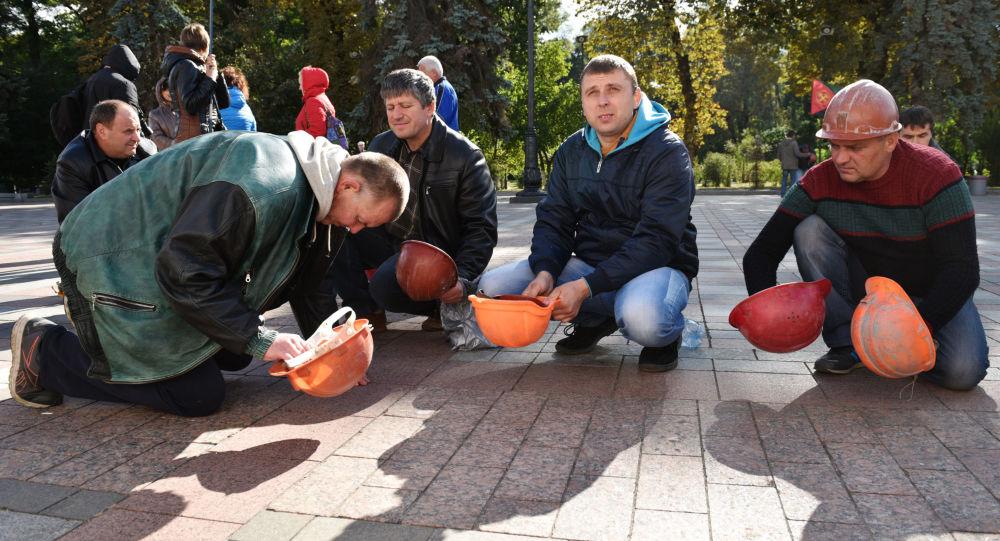 Protest ukrajinských horníků v Kyjevě. Ilustrační foto