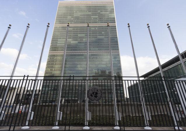 Sídlo OSN v New-Yorku
