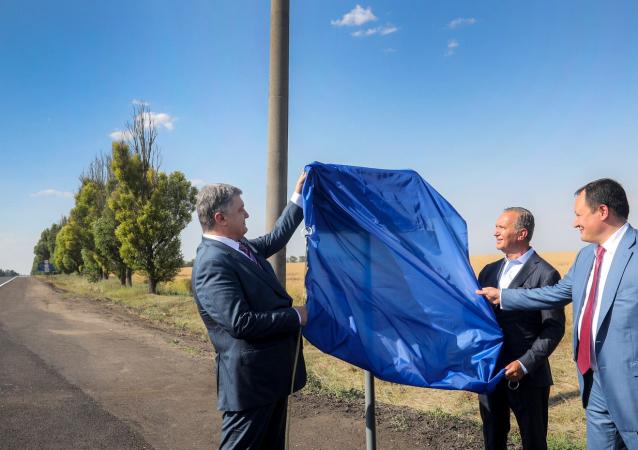 Petro Porošenko  slavnostně odhalil dopravní značku