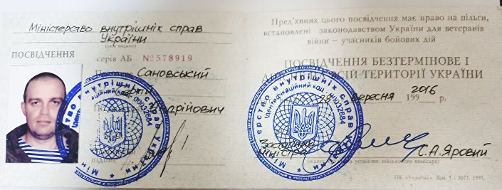 Doklady Sergeje Sanovského jako účastníka bojových operací