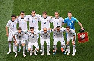 Zápas Španělsko - Rusko na MS 2018