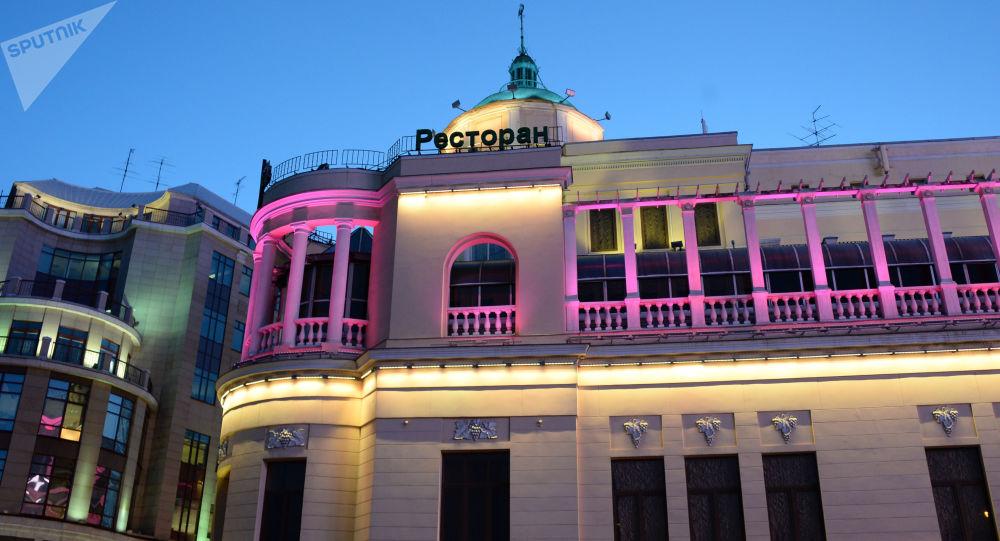 Restaurace Praha v Moskvě