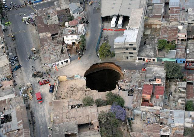 Černá díra v Guatemale
