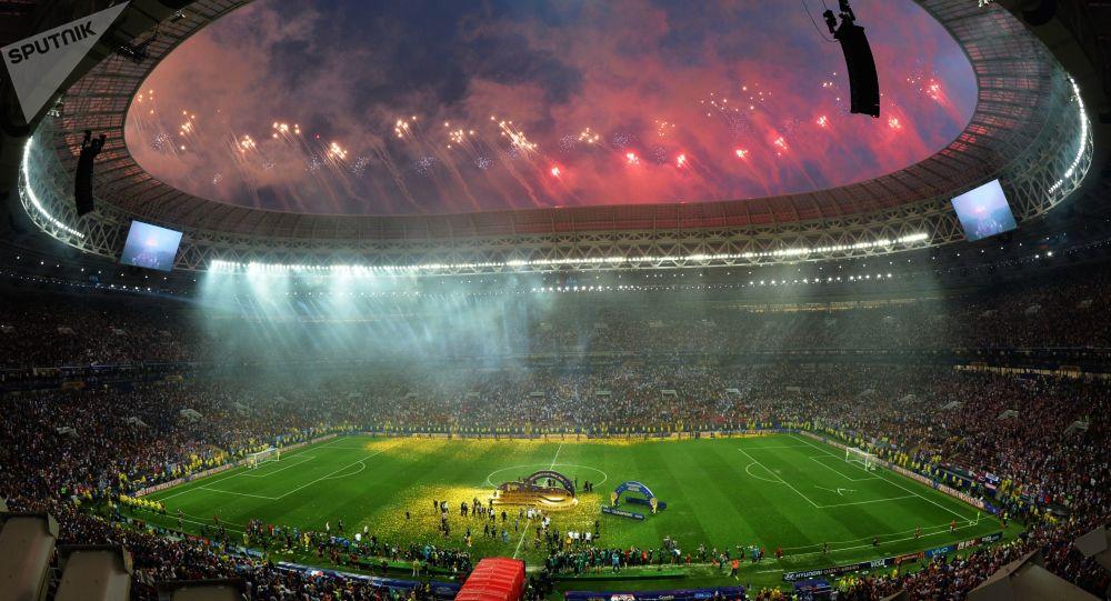 Mistrovství světa ve fotbale 2018 v Rusku