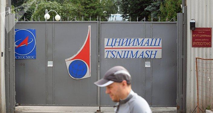 Vrata TsNIIMash